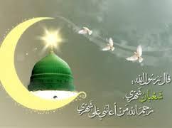 ماه رمضان کاشان